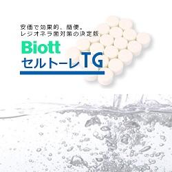 Chlorine dioxide tablet 'Celltore'