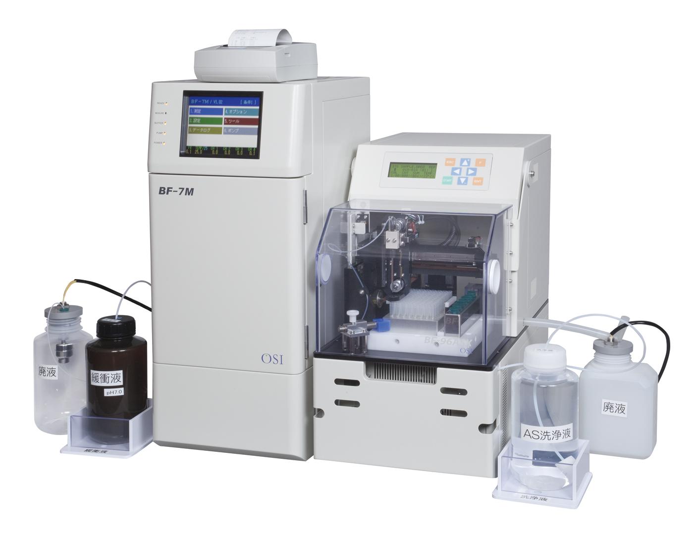 動物細胞培養用バイオセンサ BF-7M測定システム
